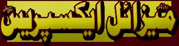 Missile Express Urdu Daily